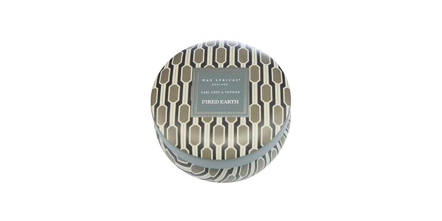 テキスト克服する摂動WAX LYRICAL ENGLAND FIRED EARTH 缶入りキャンドル アールグレー&ベチバー CNFE0807