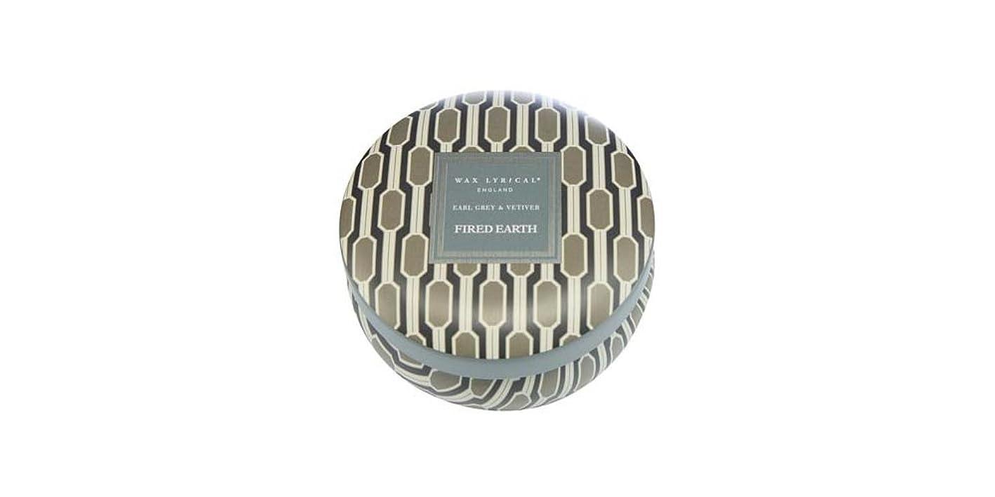 懲戒入口宇宙のWAX LYRICAL ENGLAND FIRED EARTH 缶入りキャンドル アールグレー&ベチバー CNFE0807