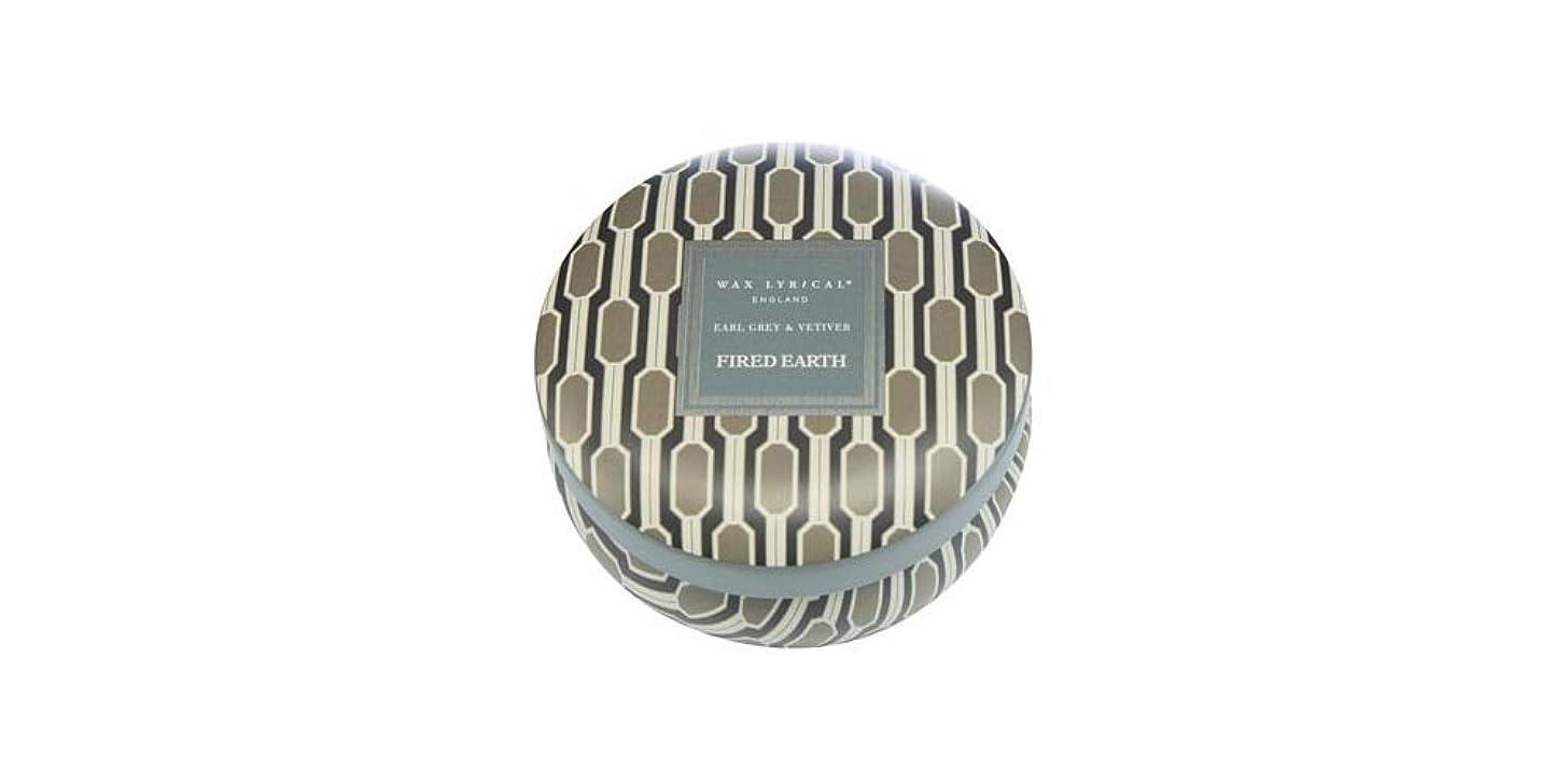 円形の瞑想するデンプシーWAX LYRICAL ENGLAND FIRED EARTH 缶入りキャンドル アールグレー&ベチバー CNFE0807