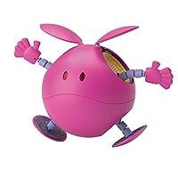 フィギュアライズメカニクス 機動戦士ガンダム ハロ[ピンク] 色分け済みプラモデル