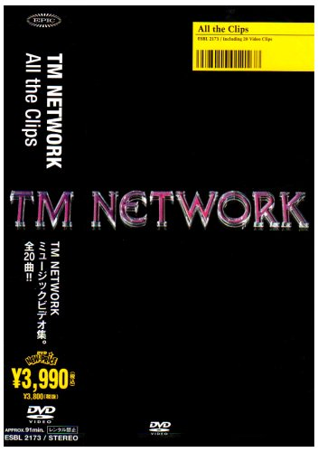 All the Clips [DVD] - TM NETWORK, TM NETWORK
