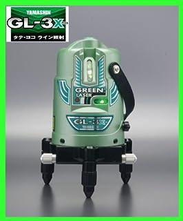 山真製鋸(YAMASHIN) グリーンレーザー 墨出し器 フルセット GL-3x−W