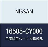 NISSAN (日産) 純正部品 レゾネーター アッセンブリー エア セレナ 品番16585-CY000