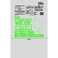 【5ケース特価】HHJ 吊り下げ規格袋 15号 食品検査適合 吊り下げタイプ 0.010×300×450mm 8000枚×5ケース 200枚×10冊×4箱×5 JK15