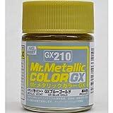 Mr.メタリックカラー GX210 GXブルーゴールド