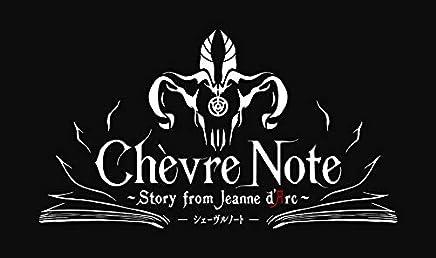 音楽朗読劇READING HIGH第3回公演 「Chevre Note」~Story from Jeanne d'Arc~(完全生産限定版) [Blu-ray]