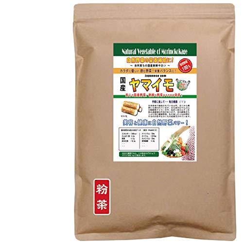 森のこかげ ヤマイモ 国産 野菜 粉末 パウダー 業務用 300g
