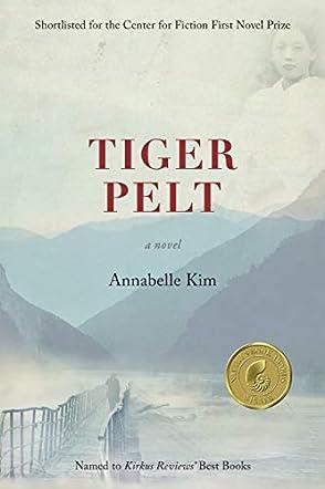 Tiger Pelt