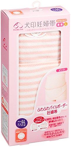 犬印本舗 犬印 ふわふわパイルボーダー妊婦帯 HB8113 ピンク Mサイズ 1枚入
