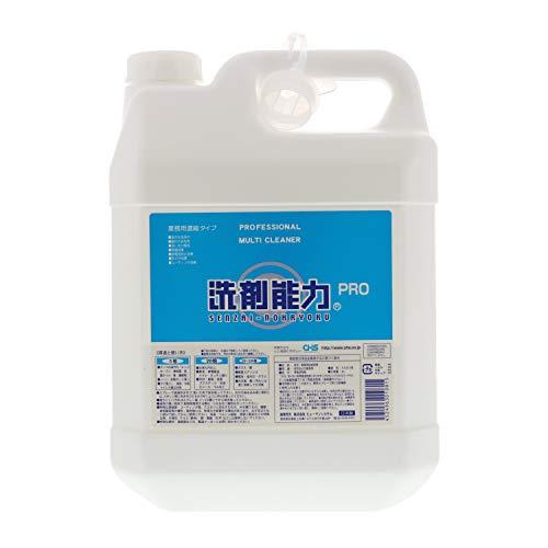 ヒューマンシステム 洗剤能力プロ 濃縮タイプ 4L