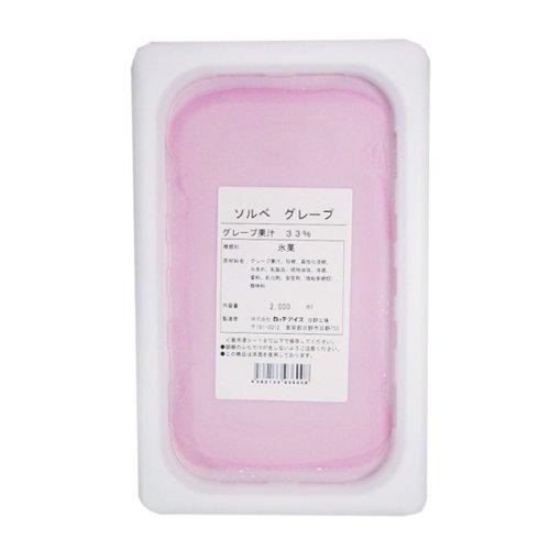 ロッテアイス ソルベ グレープ 2L 【冷凍】