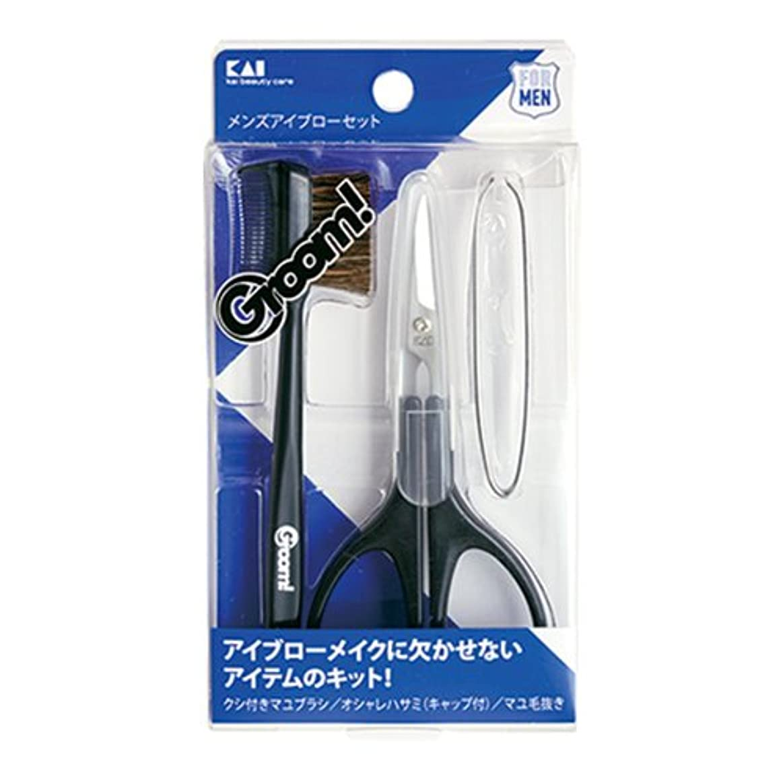 屋内で賛美歌愛情グルーム(Groom!) メンズアイブローセット HC3024