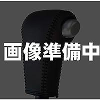 エブリィバン(DA64V)シフトノブ本革巻き替えキット [ブラック]