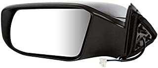 Prime Choice Auto Parts KAPNI1320223 Left Drivers Power Side Mirror