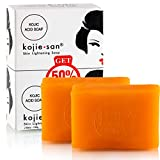 Large Kojie San Whitening Soap - Double Pack - Original and Authentic - World's Best Whitening Soap