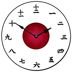 Kanji White Wall Clock, Available in 8 Sizes, Most Sizes Ship 2-3 Days, Whisper Quiet.