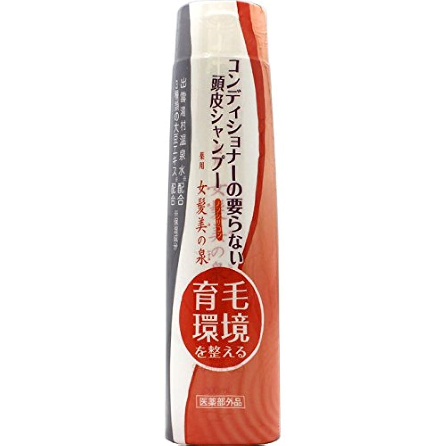 税金手足天皇薬用 女髪美の泉 シャンプー300ml×5