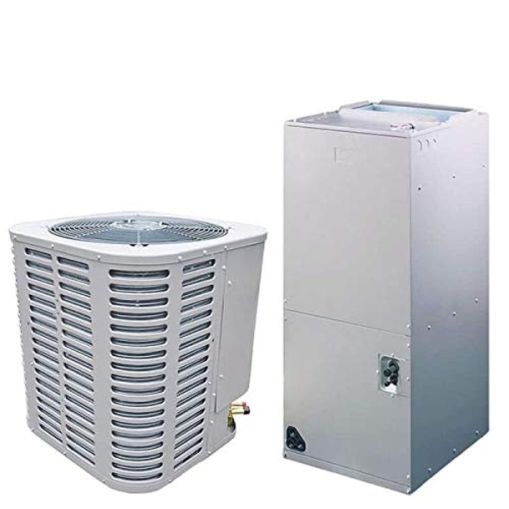 2 Ton Ameristar by Trane 14.5 SEER R410A Air Conditioner Split System - 8 Kilowatt