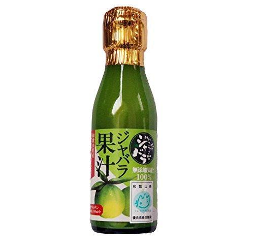 幻の柑橘!「じゃばら果汁(100%)」100ml