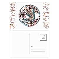 カープのピンクのロータスパターンの幾何学 公式ポストカードセットサンクスカード郵送側20個