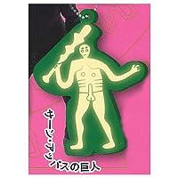 「月刊ムー」謎の地上絵ラバーキーチェーン [2.サーン・アッバスの巨人](単品)
