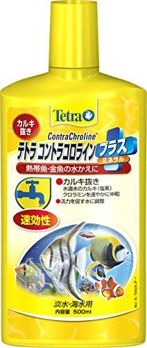 テトラ コントラコロライン プラス 500ml