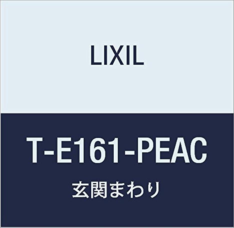 鮫二層周りLIXIL(リクシル) TOEX スリムハンガー袖付2枚引内観左H20W18T T-E161-PEAC