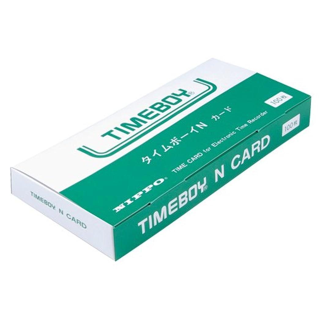 適切なガム必要とするニッポー タイムボーイNカード(緑箱)★ タイムボーイNカード