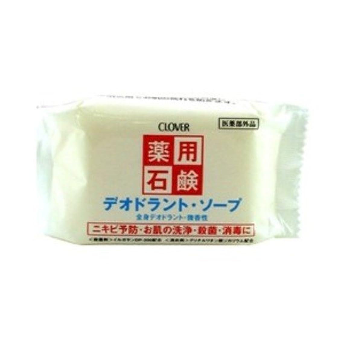 レンチシャワー剃るクロバー 薬用デオドラント ソープ 90g