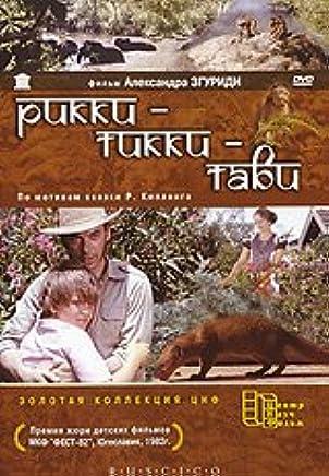 Amazonca Kldiashvili Nana Movies Tv Shows