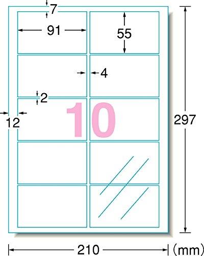 エーワン名刺マルチカード透明ツヤ消しフチまで印刷30枚分51642