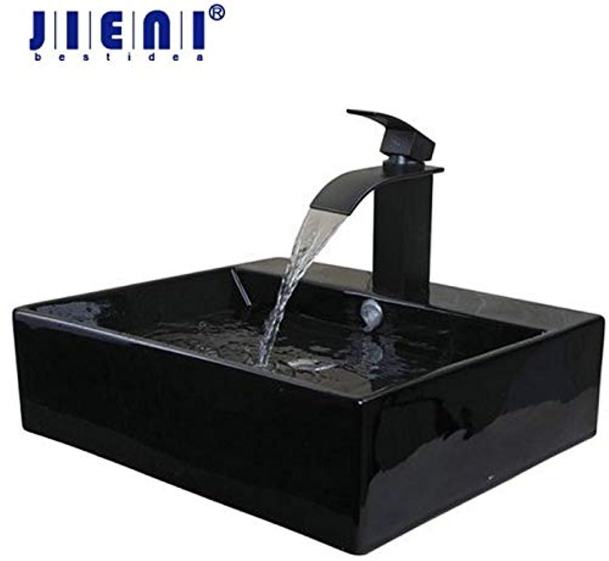 必要条件検体究極のOUBONI 洗面ボウル 洗面ボール 洗面器 手洗い鉢 陶器製 スクエア 51.0cm