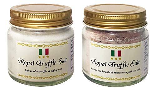 トリュフ塩 100g 三ツ星 ロイヤルトリュフソルト 黒トリュフ (2種セット 200g ヒマラヤ紅岩塩+幻の熟成塩)