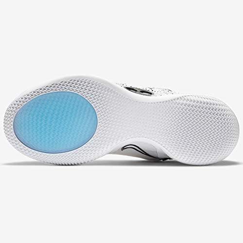 Nike Adapt Bb 2.0 Mens Basketball Shoe Bq5397-101