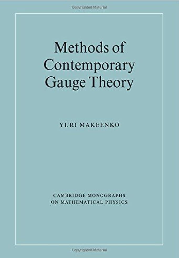 混乱プライバシータックMethods of Contemporary Gauge Theory (Cambridge Monographs on Mathematical Physics)