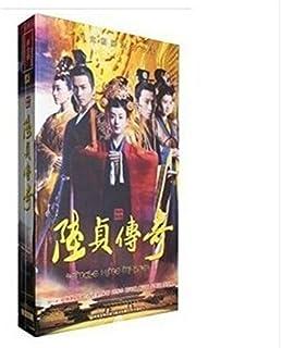 古装电视剧 陆贞传奇(16DVD)陈晓,赵丽颖,乔任梁,杨蓉 视频 光盘
