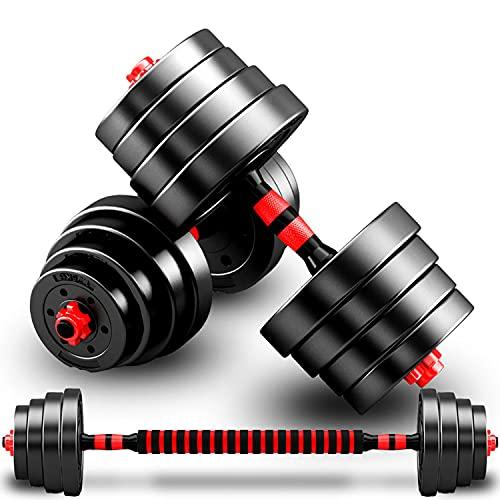 MOJEER ダンベル 可変式 3in1】10kg 20kg 30kg 40kg 2個セット バーベルにもなる ダンベル 無臭素材 静音 (15kg×2個セット/ 赤)