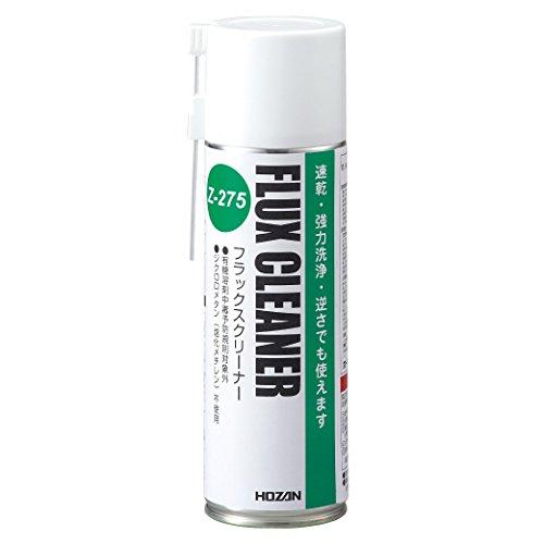 ホーザン(HOZAN) フラックスクリーナー フラックスリムーバー 樹脂を侵しにくいため基板、コネクターにも安...