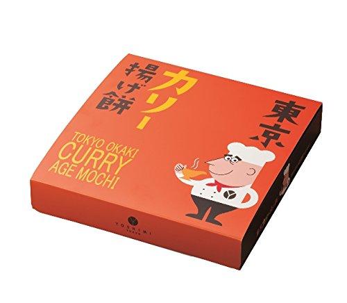 東京カリー揚げ餅