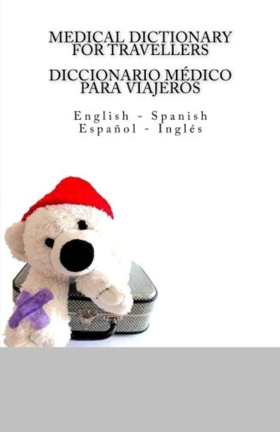 債務者変更可能ほめるMedical Dictionary for Travellers / Diccionario medico para viajeros: English - Spanish / Espanol - Ingles