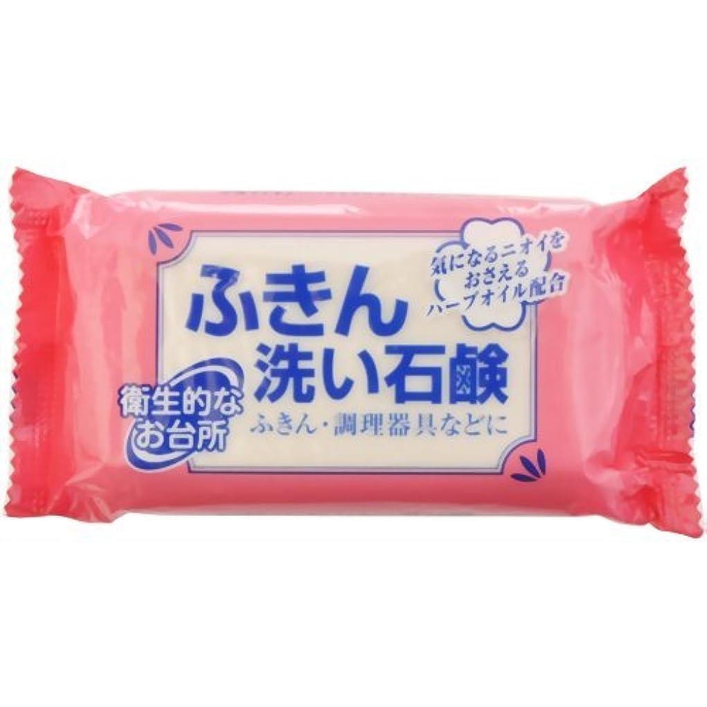 解説感嘆縮約ふきん洗い石鹸 135g