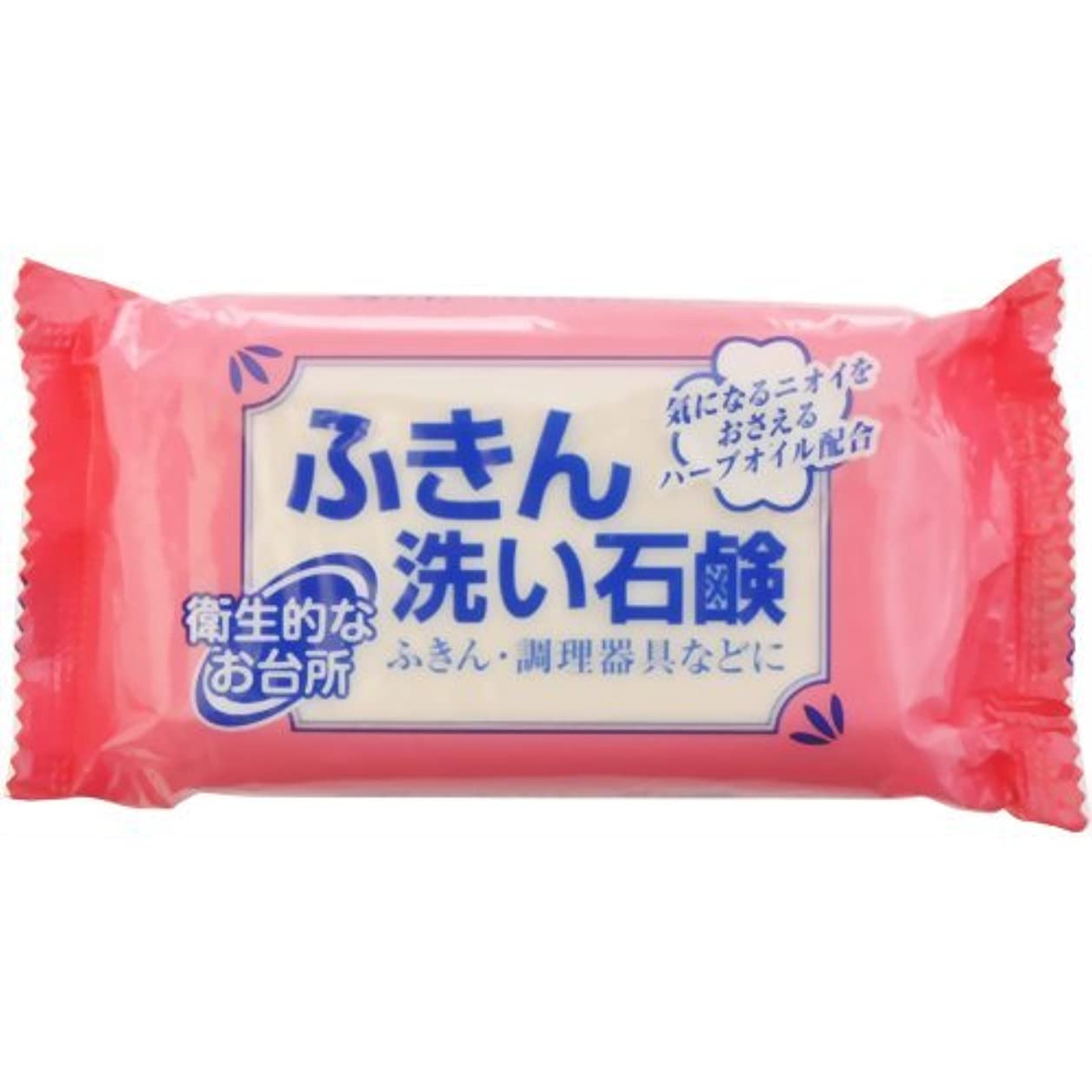 傀儡ばか簿記係ふきん洗い石鹸 135g