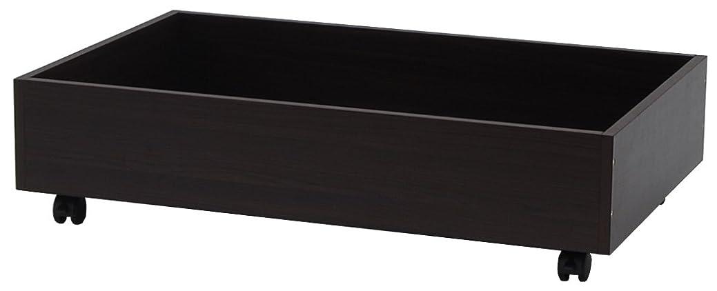 牛通訳賛美歌エイ?アイ?エス (AIS) ベッド下収納BOX 幅80cm 高さ20cm ブラウン BSB-8020