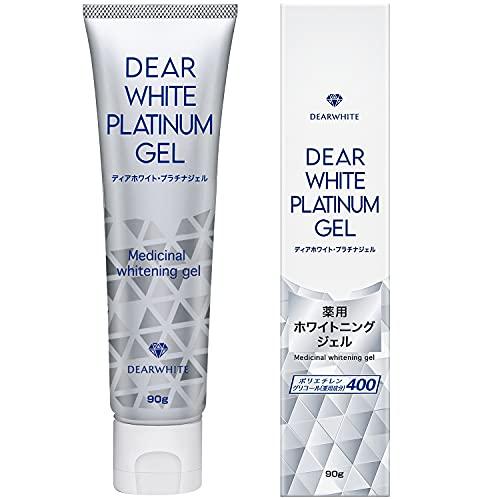 医薬部外品 ホワイトニング ホワイトニングジェル 口臭 清涼 薬用成分配合 90g