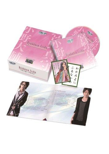 巧芸プロセス『声優小倉百人一首 読み札用CD付き』