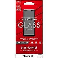 ラスタバナナ Xperia 1 II SO-51A SOG01 専用 フィルム 平面保護 ガラスフィルム 0.33mm 高光沢 専用 ケースに干渉しない エクスペリア1 マーク2 液晶保護 GP2346XP12