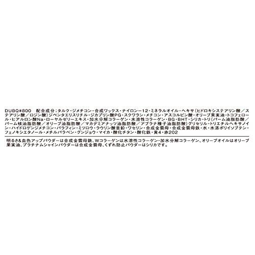 エルシアプラチナム明るさ&血色アップチークカラーピンク系PK8003.5g