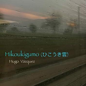 Hikoukigumo (ひこうき雲)