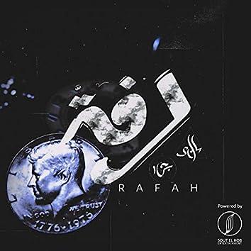 Rafah (feat. Sailor)