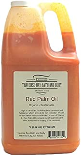 ORGANIC PALM FRUIT OIL RED. Soap making supplies. sustainable 7 pound gallon.